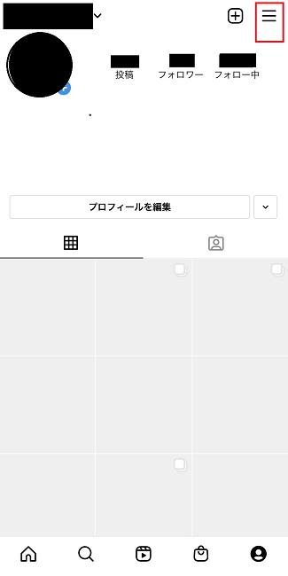 アカウント画面の画像