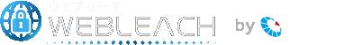 誹謗中傷対策サービス&情報 - WEBLEACH(ウェブリーチ) | 株式会社クリプトパイ