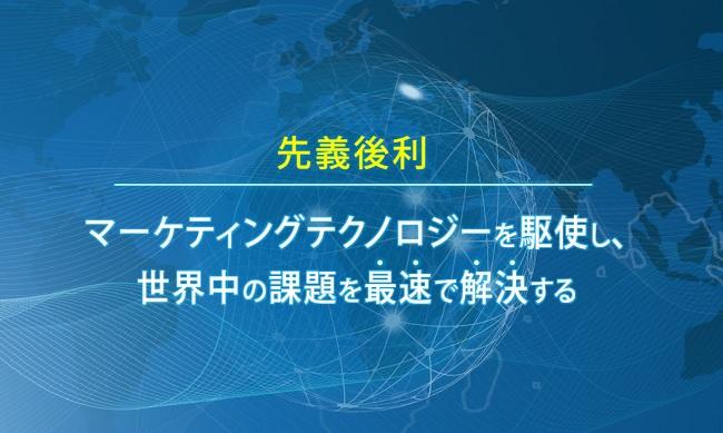 株式会社BLITZ Marketingトップ画面