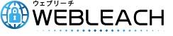 誹謗中傷対策サービス&情報 - WEBLEACH(ウェブリーチ) | 株式会社BLITZ Marketing
